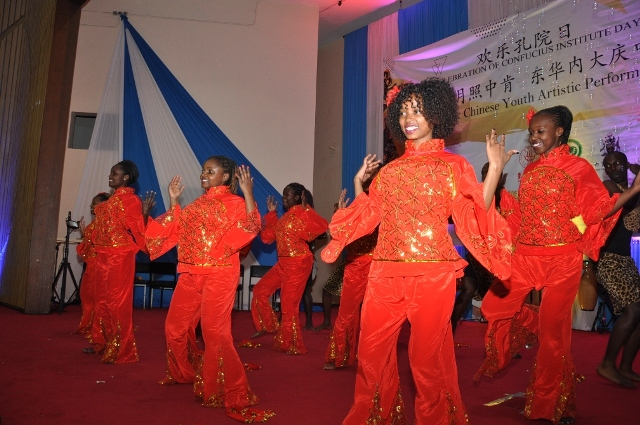 International-Confucious-Day-Celebrations-pic.jpg